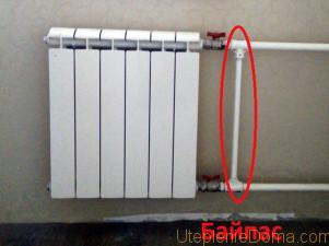 байпас на радиаторе отопления