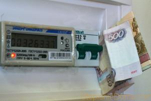 энергосберегающее отопление частного дома