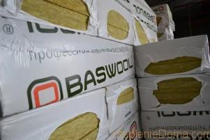 Утеплитель Басвул