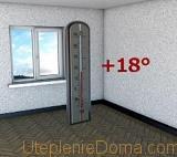 температура батареи в квартире по нормам