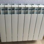 Биметалл радиаторы отопления