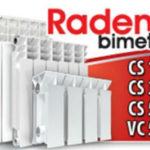 Биметаллические радиаторы Радена