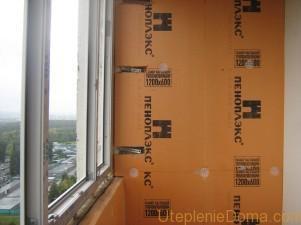 Технология утепления балконов и лоджий