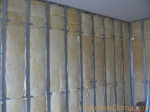 Утепление стен минеральной ватой внутри