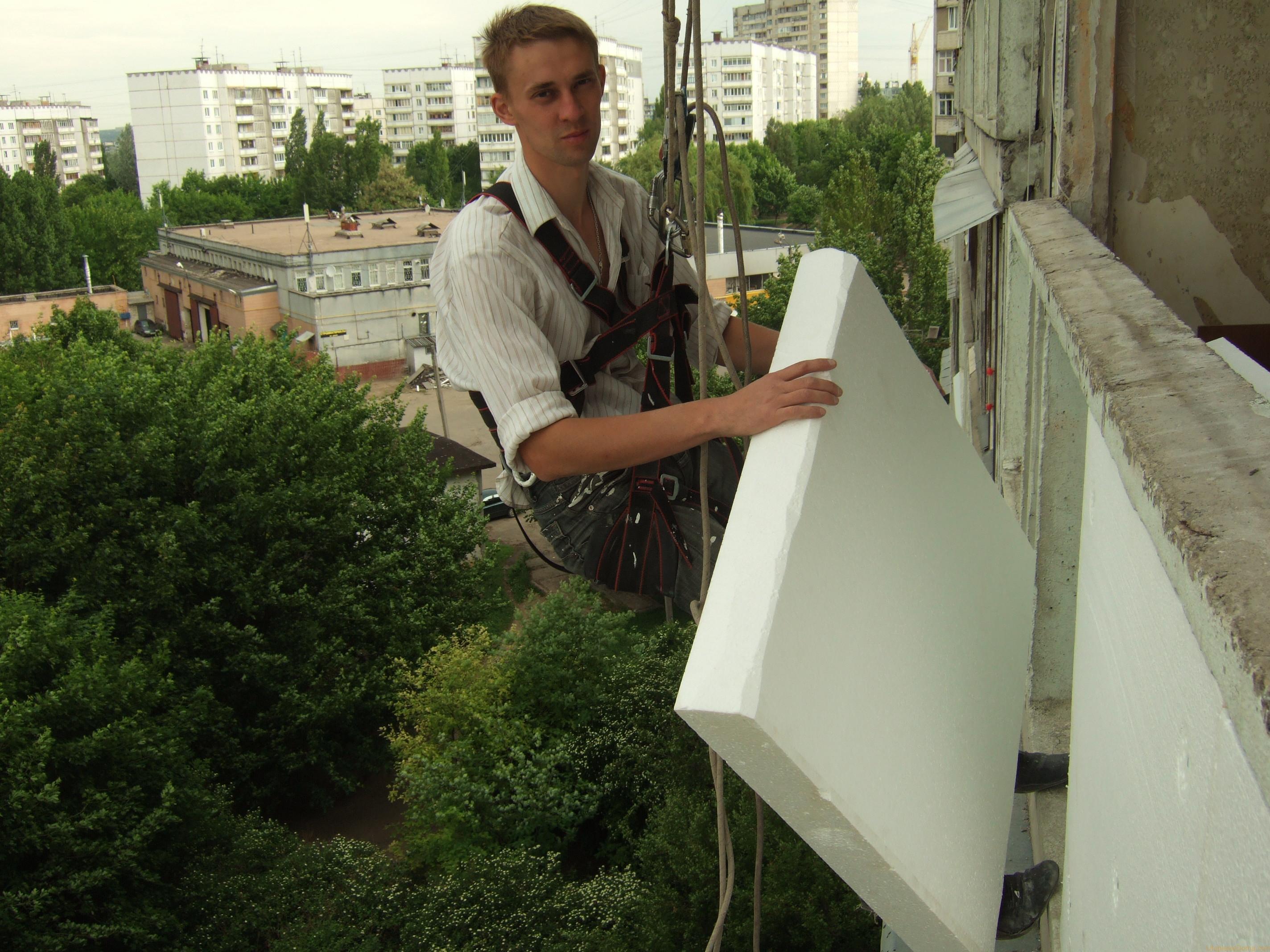 Утепление балкона снаружи пенопластом