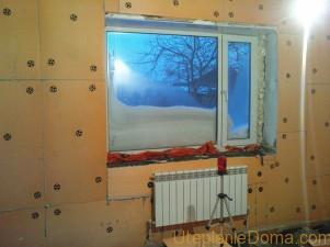Как утеплить панельный дом изнутри