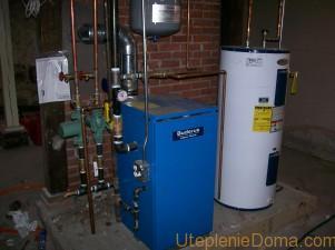 Газовые котлы отопления двухконтурные напольные