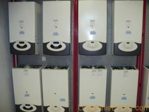 Одноконтурный газовый котел отопления