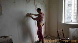 Как подготовить стены дома для утепления