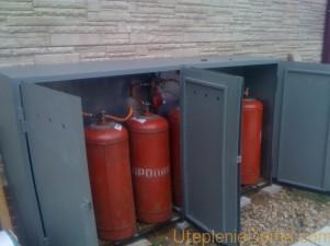 Газовые котлы на сжиженном газе