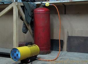 Отопление гаража газовой пушкой