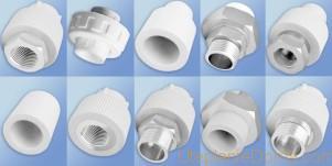 полипропиленовые трубы и фитинги для отопления