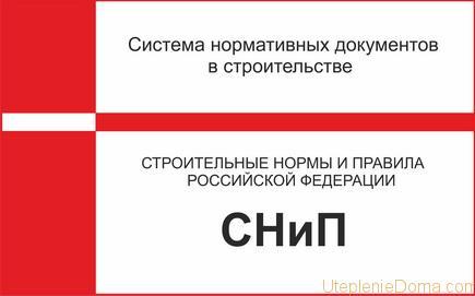 Гидравлические испытания школ и детских садов.