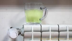 жидкость для котла отопления