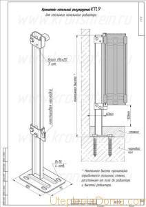 кронштейн для стальных радиаторов