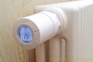 вентиль для радиатора отопления