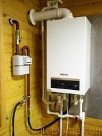 отопления частного дома газовый котел