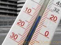 акт замера температуры в квартире образец