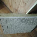 Минераловатные плиты для утепления фасадов – это волокнистый утеплитель, который изготавливается из базальта или стекла