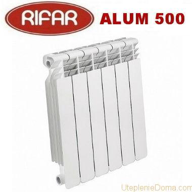 Технические характеристики алюминиевых батарей