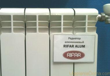 Радиаторы отопления алюминиевые российского производства цена