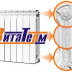 алюминиевые радиаторы российского производства