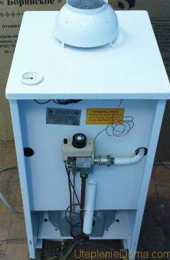 Боринского газового оборудования