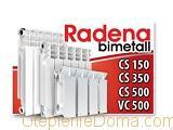 Качество биметаллических радиаторов Радена, по отзывам, на высоком уровне