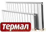 Если сравнивать с западными аналогами, то радиаторы отопления алюминиевые российского производства по цене дешевле