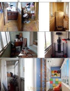 Утепление балконов: варианты энергосбережения, герметизация.