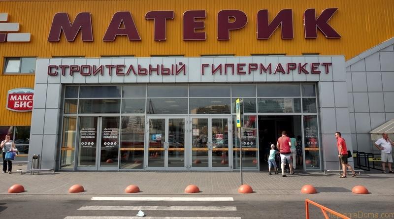строй гипермаркет